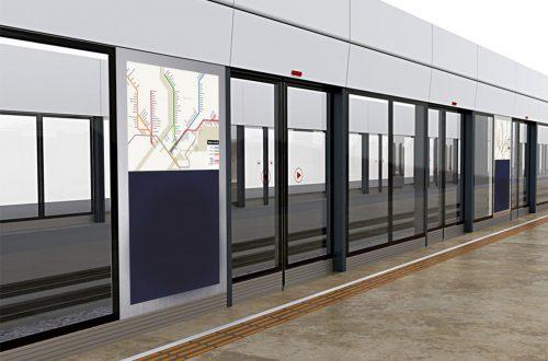 Subway Screen Doors